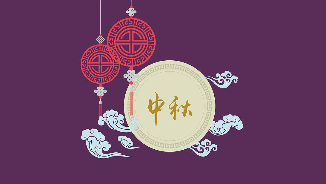 I wish you all a happy Mid-Autumn Festival.
